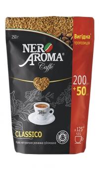Розчинна кава Nero Aroma Caffe Classico 250 г