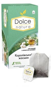 Чай китайский «Королевский жасмин» 50г (25х2г)