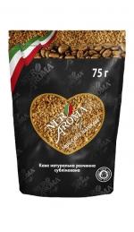Розчинна кава Nero Aroma Caffe Classico 75 г