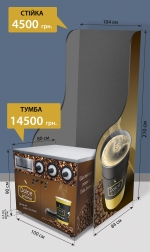 Тумба Dolce Aroma L (1m)
