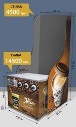 Тумба Nero Aroma Caffe L (1m)