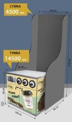 Тумба Caffe Poli L (1m)