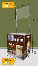 Тумба Martino Caffe S (0.8m)