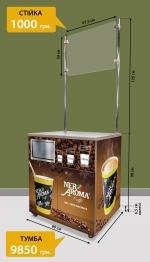 Тумба Nero Aroma Caffe S (0.8m)