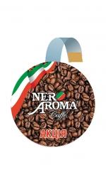 Воблер Nero Aroma