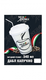 Плакат 30х40(3) Nero Aroma