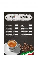 Вставка в меню-холдер Nero Aroma A4