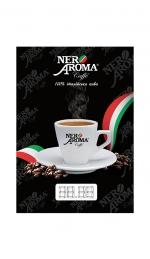 Вставка в меню-холдер Nero Aroma А5
