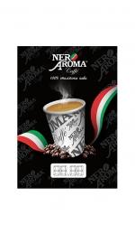 Вставка в меню-холдер Nero AromaА5