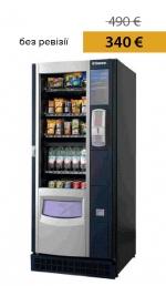 Торговый автомат Saeco Break Point 36